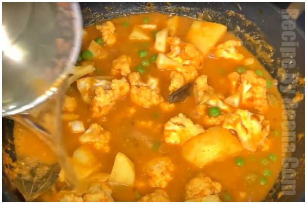 aloo gobi matar curry 4