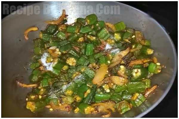 bhindi ki sookhi sabji 4