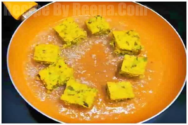 kothamveer vadi recipi step 5
